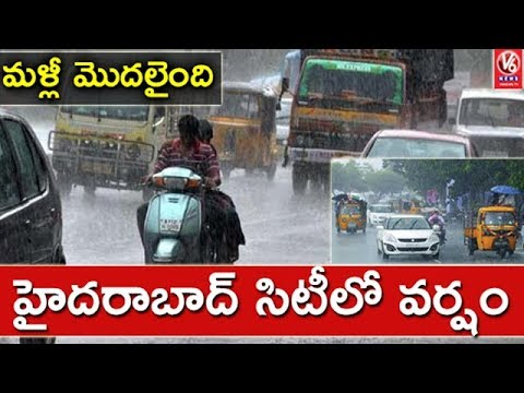 Heavy Rain Lash Hyderabad | Rains To Continue For Next 2 Days | Weather Update | V6 News