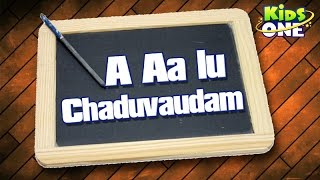 A Aa lu Chaduvaudam - Learn Telugu - Kids Educational Videos