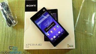 Распаковка Sony Xperia M2 Dual: комплект и настройка (unboxing)