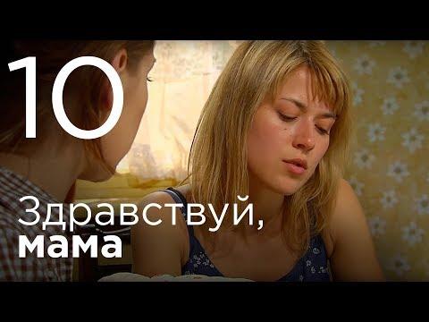 Гуляй  Вася! долгожданная Комедия 2017