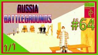 Let's Test DineT #64 Russia Battlegrounds 1/1