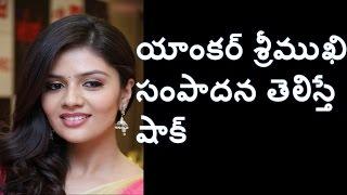 Hot Anchor SriMukhi Remuneration Per Episode