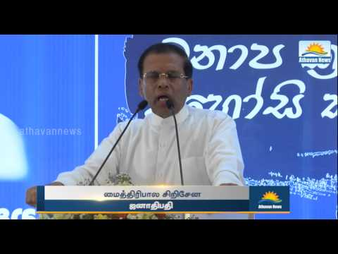 Preferential voting system is a challenge to democracy: President Maithree