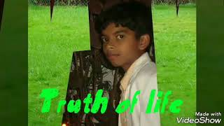 Truth of life prem paul