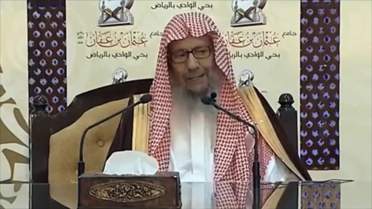 شرح حديث لا يلدغ المؤمن من جحر مرتين الشيخ صالح اللحيدان Youtube