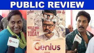 Genius Movie Public Review