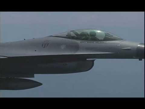 Air Guard In Flight