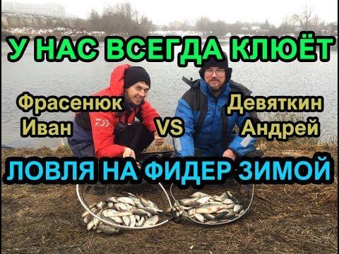 ловля фидером в башкирии