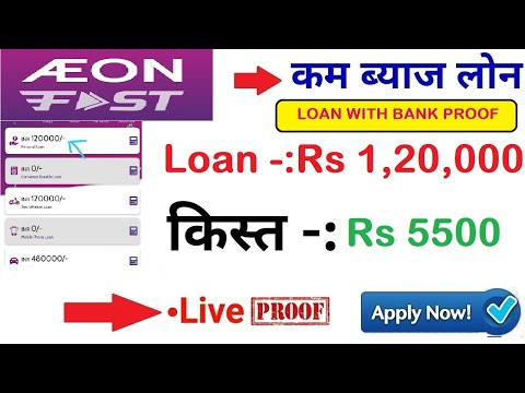 Instant Personal Loan Rs 1,20,000 With Live Bank Proof   Only 3 Document   Best EMI Loan App   Hindi