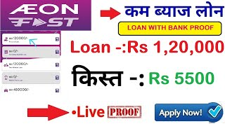 Instant Personal Loan Rs 1,20,000 with Live Bank Proof | Only 3 Document | Best EMI loan App | Hindi