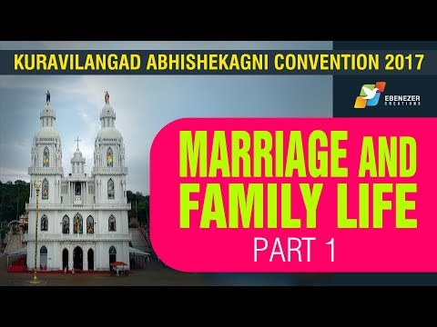 Marriage and Family Life   Abhishekagni Convention   Part 1