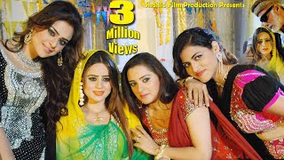vuclip Shahid Khan, Sobia Khan, Gulaly - Pashto HD film JAWARGAR Cinema Scope Song Badala Tappi Ya Qurbaan