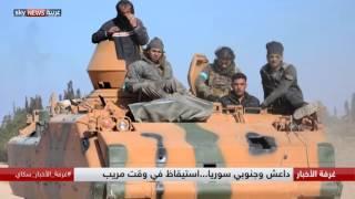 داعش وجنوبي سوريا...استيقاظ في وقت مريب