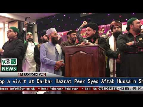 Sahabzada Haq Khateeb Hussain ali Badshah birmingham mehfil 2017 K2 TV Syed Kashif Sajjad Manchester