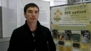 500 рублей в Типографию