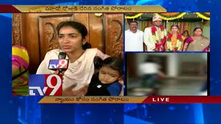 Face to face with TRS Leader Srinivas Reddy 2nd Wife Sangeetha - TV9