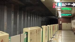 札幌市営地下鉄南北線 すすきの駅にて
