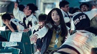 أخيرا أقوى فيلم رعب كوري مخيف جدا - الهروب من القطار المسكون - مترجم كامل بجودة HD حصريا 2020