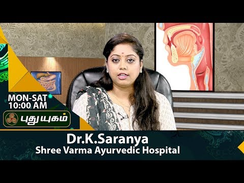 Doctor On Call | 18/08/2017 | Puthuyugam TV