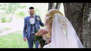 Свадьба Валера и Верджиния 2018
