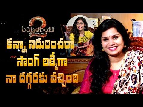 Lucky to have sung Kannaa Nidurinchara song in Baahubali 2: T Sreenidhi Interview || Singer Srinidhi