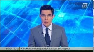 В результате теракта на свадьбе в Сирии погибли более 20 человек(Сайт телеканала http://24.kz/ru/news/ Twitter https://twitter.com/tvkhabar24 Facebook https://www.facebook.com/tvkhabar24/ Вконтакте ..., 2016-10-04T07:24:47.000Z)