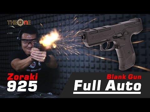 รีวิว Blank Gun Zoraki 925 ปืนแบลงค์กัน ยิงฟลูออโต้