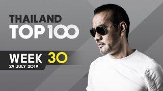 Thailand Top 100 By JOOX   ประจำวันที่ 29 กรกฎาคม 2562