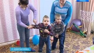 «Русфонд» призывает помочь тяжелобольным малышам из Новосысоевки