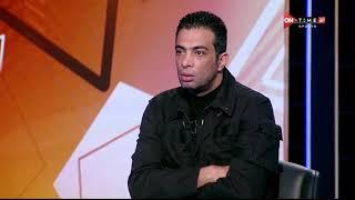 ON Spot - شادي محمد يفتح النار على خالد الغندور بسبب تصريحاته عن محمود الخطيب: ماشي بمبدأ خالف تعرف