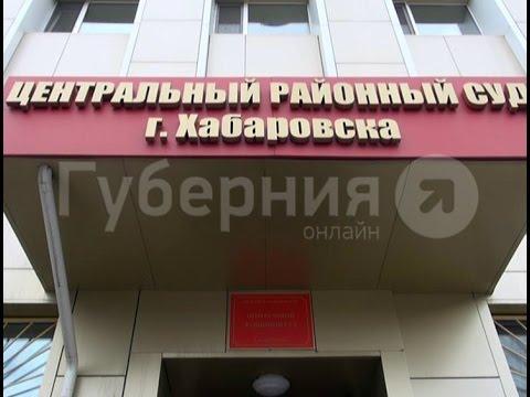 знакомства ирина хабаровск 29