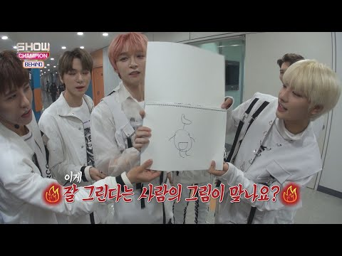 [Showchampion behind EP.114] Members' reaction to the increasingly strange paintings!