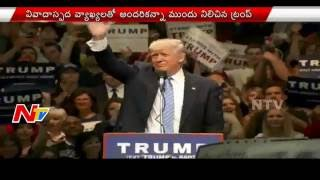 Donald Trump hits Delegate Count needed for Republican Nomination | NTV