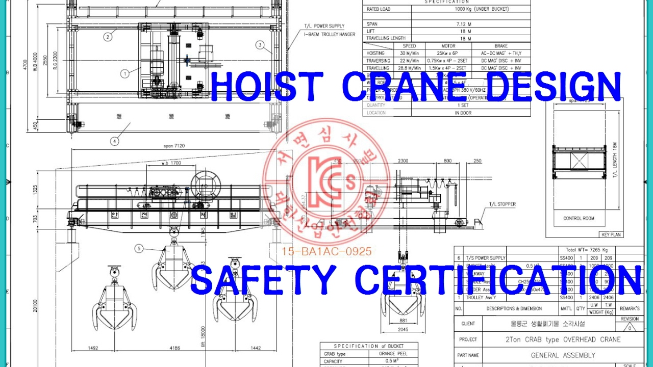 hight resolution of hoist crane design safety certification