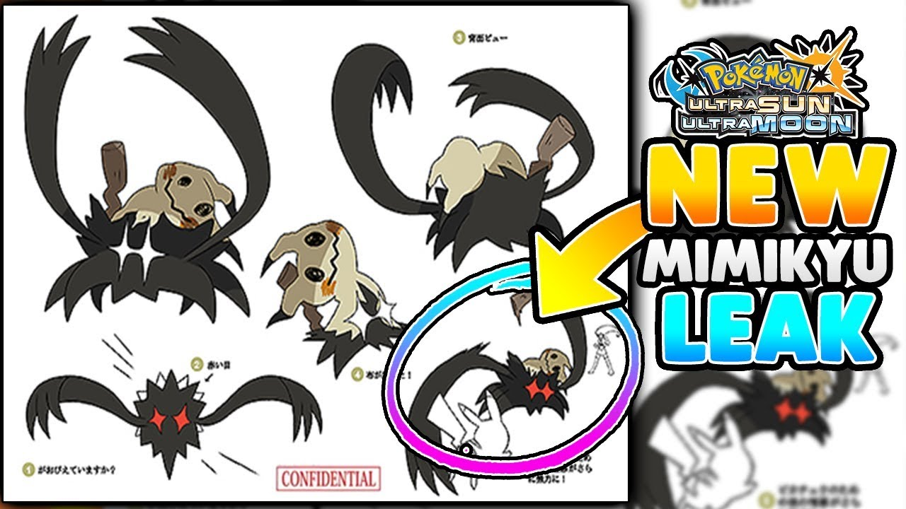 NEW MIMIKYU FORM CONCEPT ART LEAKED!? Pokemon ULTRA SUN and ULTRA ...