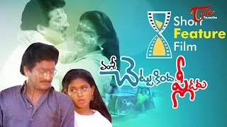 Diwali 2015 Special Short Feature Film || Chettu Kinda Pleader