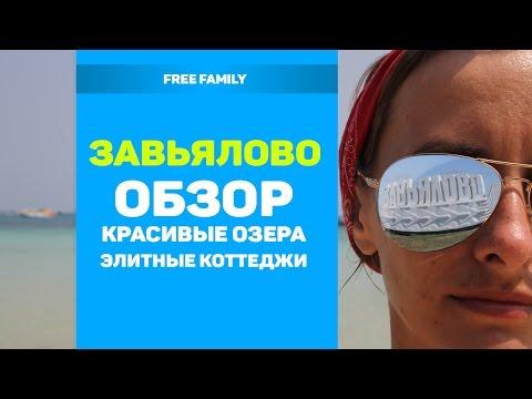 Соленое Озеро, Веселовка — фото, описание, карта