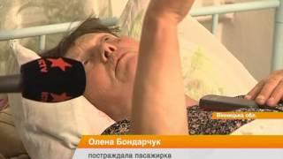 ДТП в Немирове автобус мог быть неисправным(Три человека погибли, 20 госпитализированы в результате опрокидывания рейсового автобуса в Винницкой облас..., 2015-05-20T17:19:54.000Z)