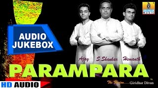 Parampara | Devotional Fusion Songs Jukebox | Ajay Warrier, Hemanth, S Shankar | Giridhar Divan