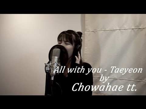 All With You - Taeyeon(태연) COVER | Chowahae Tt.(Live V.)