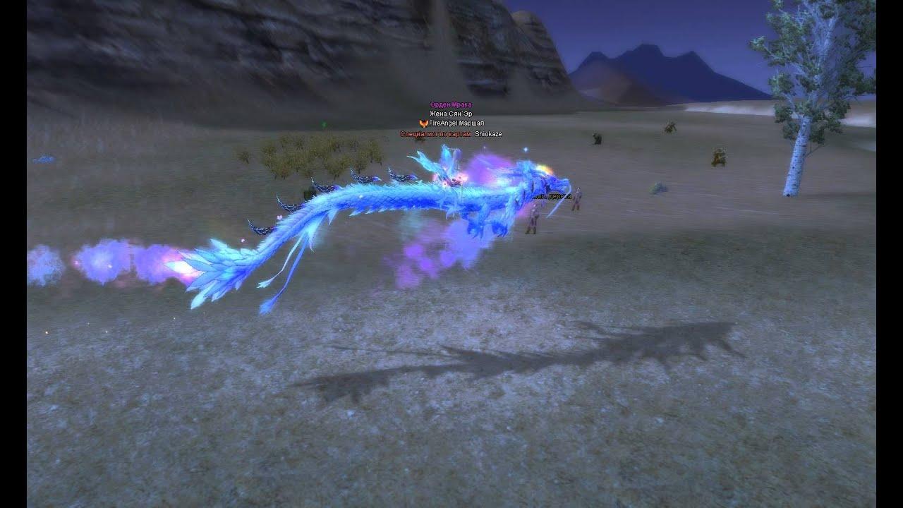 дракона восьмого неба пв картинки смогли, так как