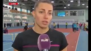 Кубок України з легкої атлетики в приміщенні 2017