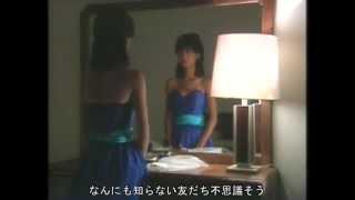 1984 『Angel's Dessert』 作詞:伊藤アキラ/作曲:渡辺真知子/編曲:...
