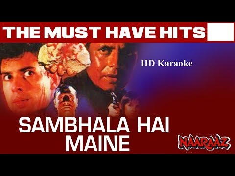 Sambhala hai maine bohot apane dil ko karaoke with lyrics