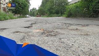 Тендер був, ремонту не було: вулиця Пушкарівська досі в ямах