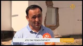 Жители Арыси, проживающие в четвертом секторе, недовольны ходом ремонта