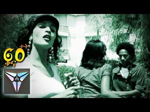 Hannah Jahar - Yizikereka Do (Qana Susatat) | Eritrean Music 2016