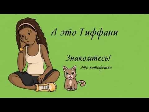 нижегородские сайты знакомств