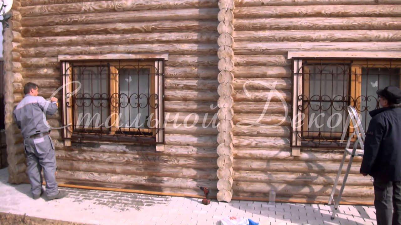 Закажите деревянные окна по выгодным ценам. Широкий ассортимент окон из дерева, быстрая доставка. Закажите на сайте или загляните в ближайший розничный магазин!
