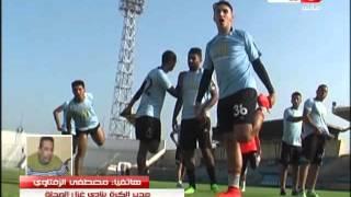 مصطفى الزفتاوي مدير الكرة بنادي غزل المحلة: بقالي 25 سنة بلعب في أم النادي ده